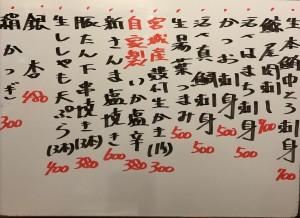 おすすめ201106
