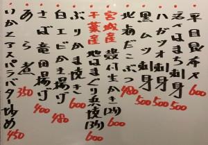 おすすめ201112