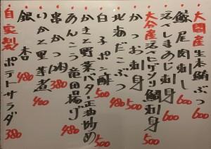 おすすめ201125