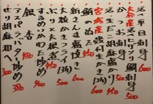 おすすめ201127