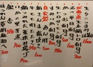 おすすめ201110