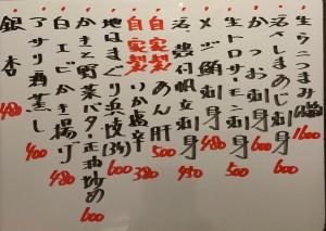 おすすめ201209
