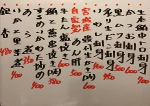おすすめ201214