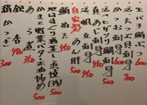 おすすめ201201