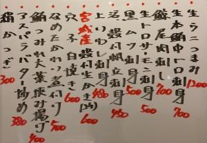 おすすめ201221