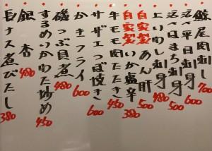 おすすめ201224