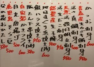 おすすめ201211