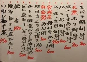 おすすめ201202
