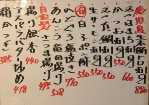 おすすめ211007